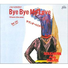 SAS「BYE BYE MY LOVE (U ARE THE ONE)/DEAR JOHN (LIVE AT BUDOKAN)」