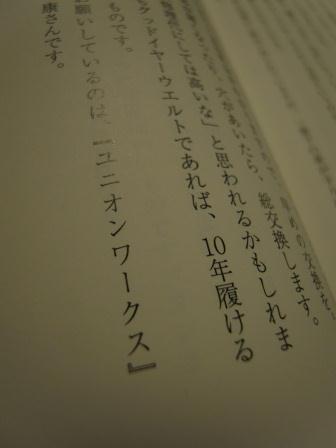 R0011637.jpg