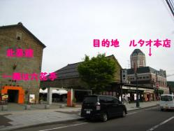 IMG_0134-1.jpg