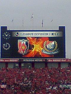 2011浦和vs横浜M 1