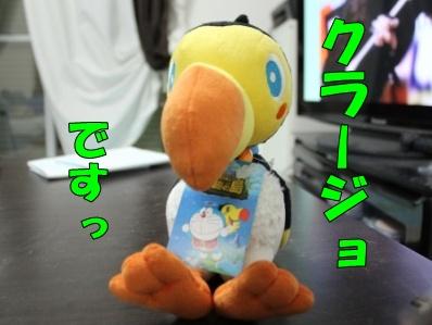 1_20120417122220.jpg