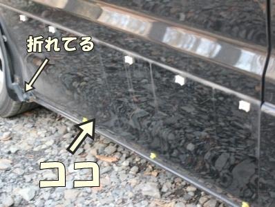 9-1_20120220131817.jpg