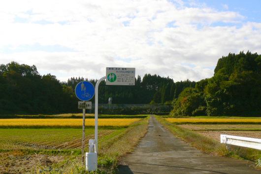 091011 農道兼サイクリングロード入り口?