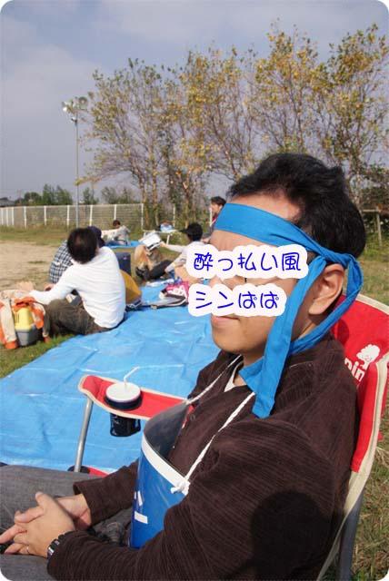 20111113_37.jpg
