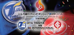 20090173