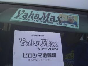 20090194