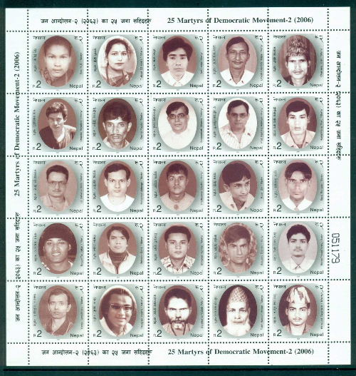 25 martyrs of Nepal