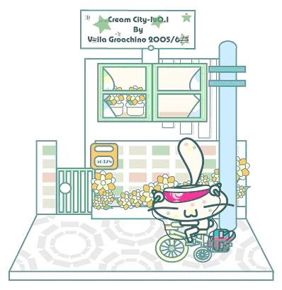 cream-cityII-5