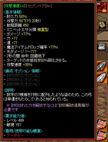 RedStone 1111