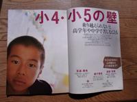 RIMG0053.jpg