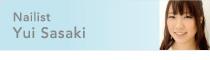 03-3405-6400,03-3405-6411,minamiaoyama@vingtnail.com, Vingt nail, ヴァンネイル,japan、日本,東京,南青山,外苑前,表参道, 港区,23区,東京都港区南青2-27-21,銀座線, 潤い,輝き,大人のネイルサロン,白,優雅,指先,手,足,ネイル,マ