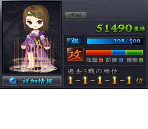 jan_20091015152154.jpg