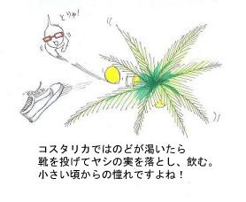 コピー-~-スキャン0001