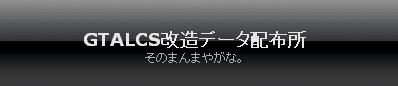 Baidu IME_2011-11-16_20-1-29