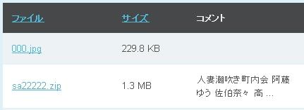 Baidu IME_2011-12-11_20-23-8