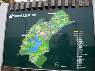 備北丘陵公園 0022
