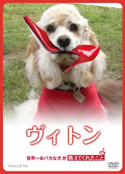narikiru_1255511348_97554_convert_20091018001448.jpg