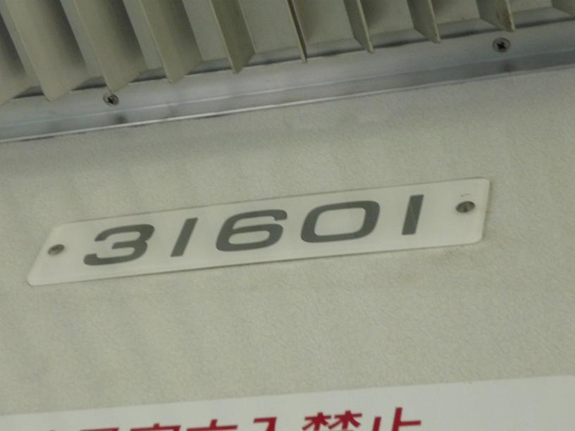 2011-06-30-02