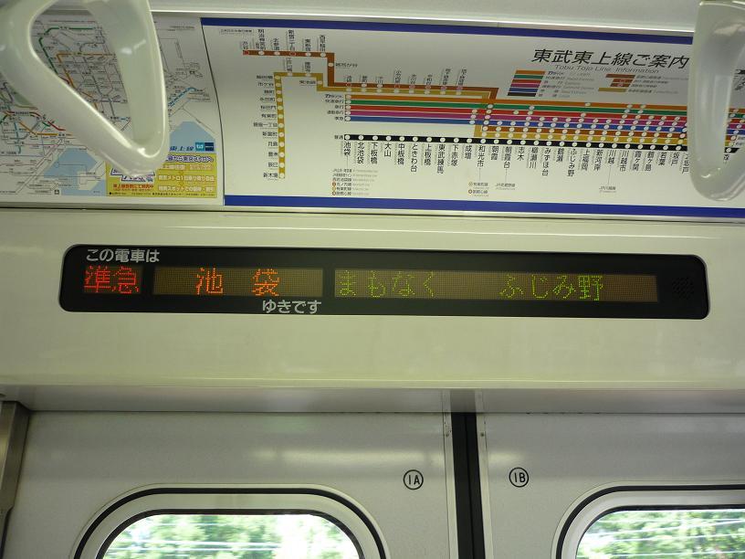2011-06-30-04