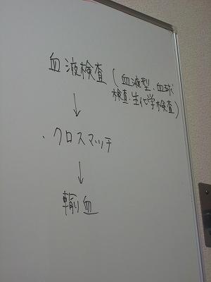 s-IMG_1257.jpg