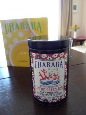 tyarara・021_convert_20120131171545