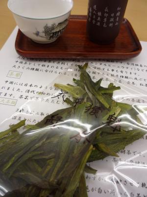 tyuugokutya・027_convert_20120207215554