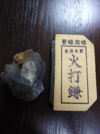 hiutiishiconvert_20120113000029.jpg