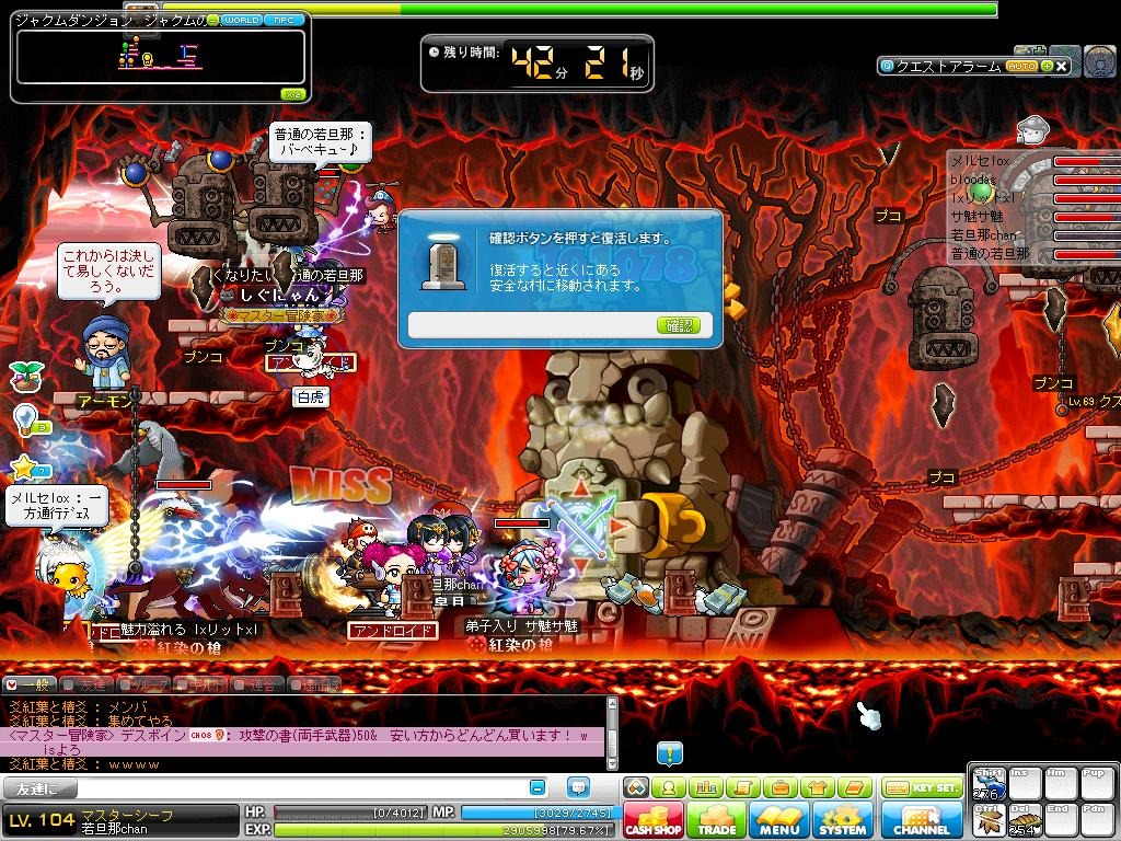 Maple111106_213032.jpg