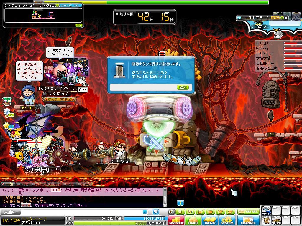 Maple111106_213038.jpg