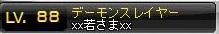 Maple120127_152542.jpg