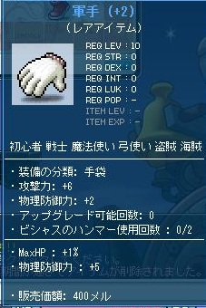 Maple120127_152616.jpg