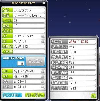 Maple120127_152627.jpg