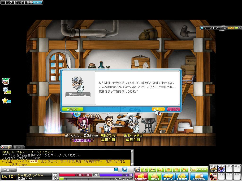 Maple120201_224139.jpg