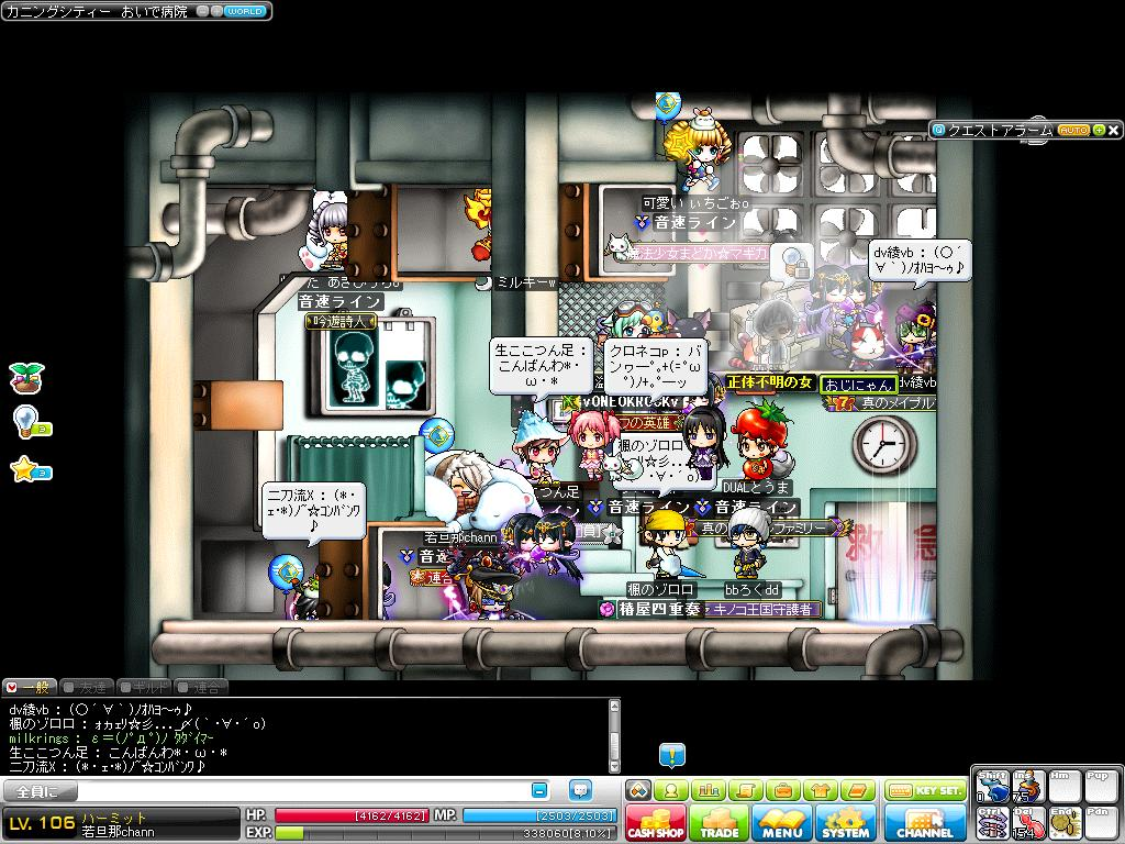 Maple120210_225948_20120215155003.jpg