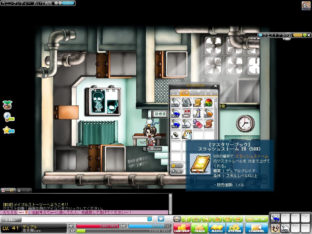 Maple120213_214607.jpg