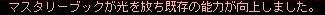 Maple120213_214612_20120215153612.jpg