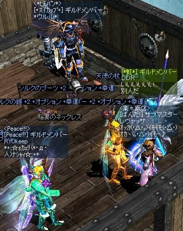 mu2009-17-17.jpg