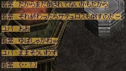 mu2009-21-21.jpg
