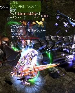mu2009-21-31.jpg