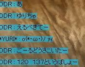 mu2009-22-5.jpg
