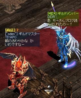 mu2009-23-2.jpg