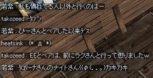 mu2009-24-27.jpg