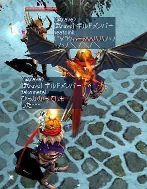 mu2009-24-8.jpg