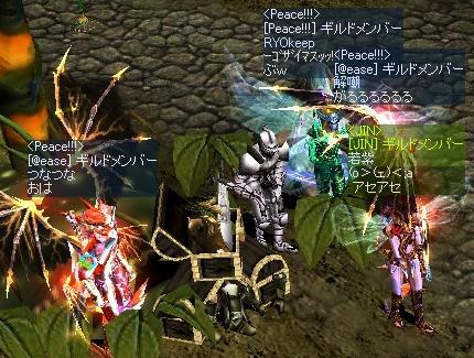 mu2009-25-24.jpg