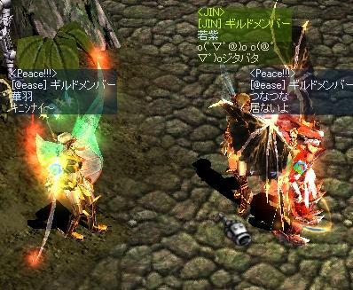 mu2009-25-38.jpg
