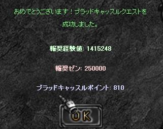 mu2009-26-15.jpg