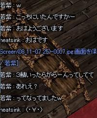 mu2009-26-7.jpg