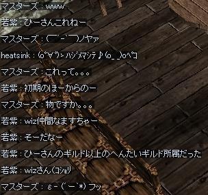 mu2009-27-11.jpg