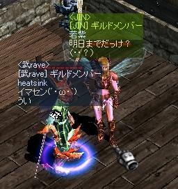 mu2009-27-21.jpg