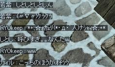 mu2009-28-39.jpg